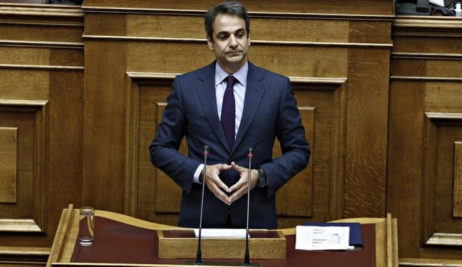 Discussion at the plenum of the greek parliament conserning the establishment of examination Committee for the economy, in Athens, on July 26, 2016 /                             2015,  ,  26 , 201