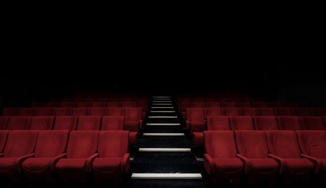 Αίθουσα κινηματογράφου