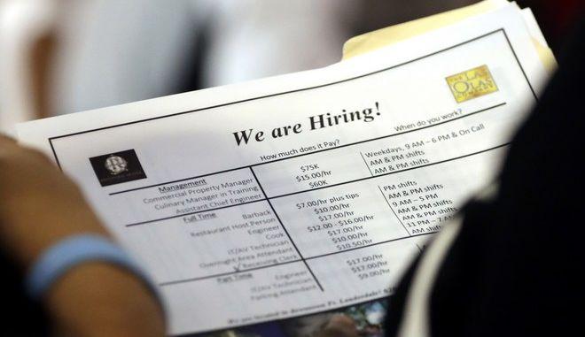 Λίστα με θέσεις εργασίας στις ΗΠΑ