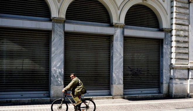 Κλειστά καταστήματα στην Αθήνα ΚΟΝΤΑΡΙΝΗΣ ΓΙΩΡΓΟΣ EUROKINISSI