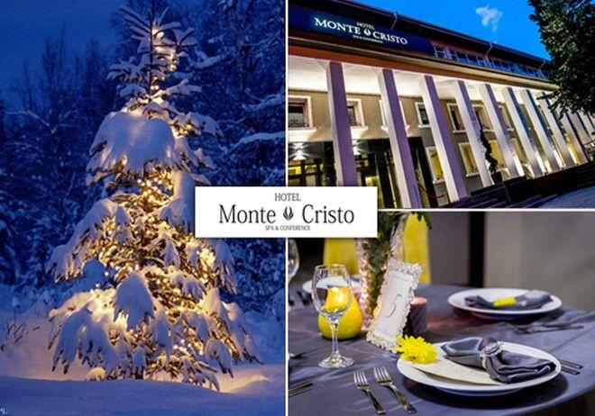 Προσφορές για Χριστουγεννιάτικες Διακοπές από 59€