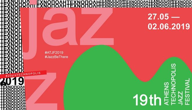 19th Athens Technopolis Jazz Festival