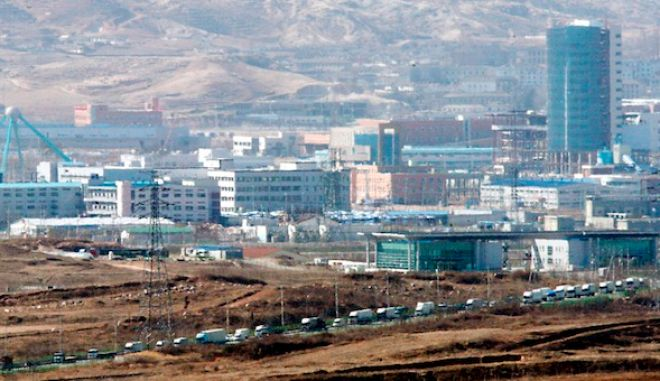 epa03815495 (FILE) A file photo dated 15 May 2009 showing a general view of the inter-Korean industrial park in the North Korean city of Kaesong. According to media reports citing state-run North Korean News Agency KCNA on 07 August 2013, the country will reopen the jointly-run industrial park to South Korean companies, after North Korea suspended cooperation and shut down factories back in April 2013.  EPA/YONHAP / FILE SOUTH KOREA OUT