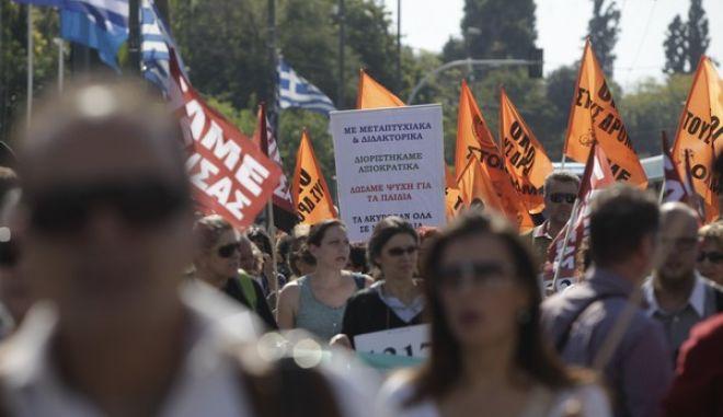 ΑΘΗΝΑ-Εκπαιδευτικοί τεχνικών και επαγγελματικών λυκείων απ' όλη την Ελλάδα στη συγκέντρωση διαμαρτυρίας κατά της διαθεσιμότητας.(EUROKINISSI-ΓΕΩΡΓΙΑ ΠΑΝΑΓΟΠΟΥΛΟΥ)