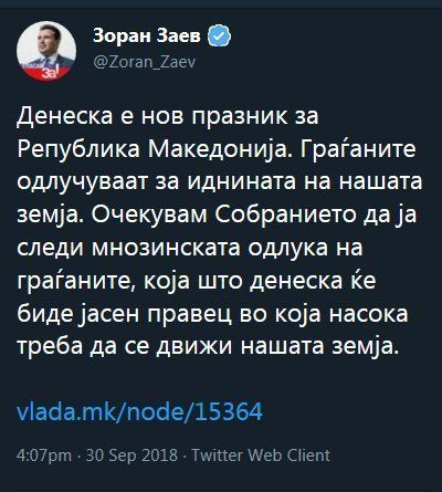Το tweet του πρωθυπουργού Ζόραν Ζάεφ που κατέβηκε από το λογαριασμό του λίγο αργότερα