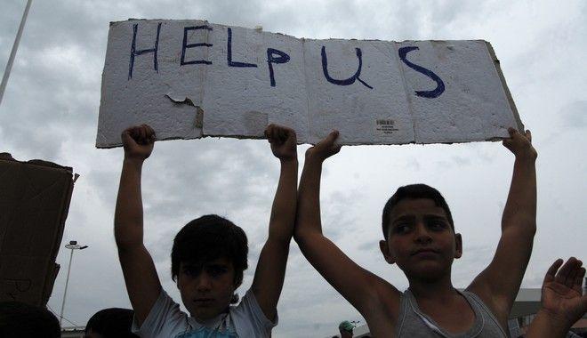 Συγκέντρωση διαμαρτυρίας των προσφύγων στο Κέντρο Φιλοξενίας στο πρώην σούπερ μάρκετ