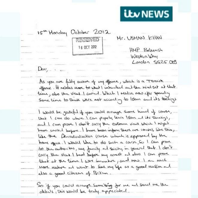 Η επιστολή του δράστη