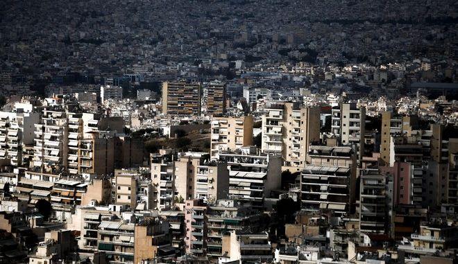Ακίνητα στην Αθήνα