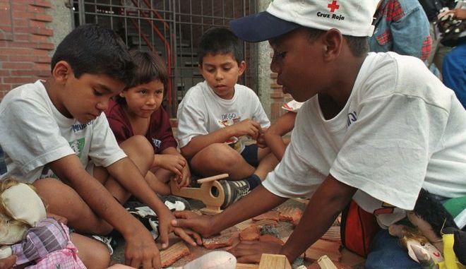 Παιδιά στην Κολομβία