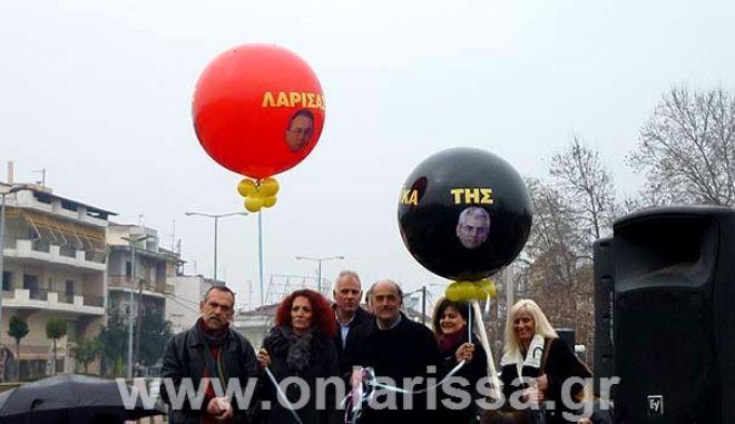 """""""Κρέμασαν"""" Λαρισαίους βουλευτές σε… μπαλόνια"""