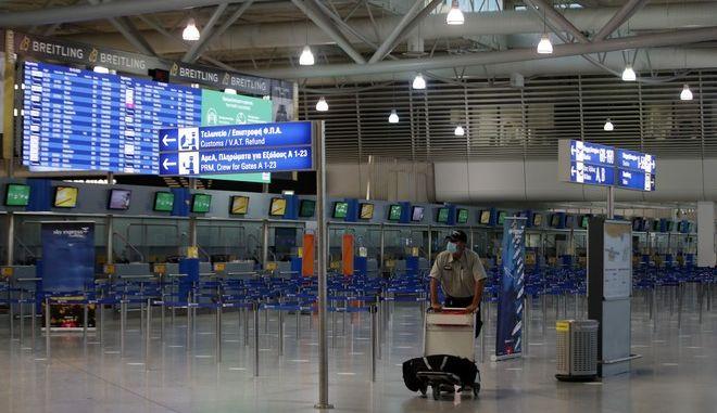 Στιγμιότυπο από το αεροδρόμιο Ελ. Βενιζέλος