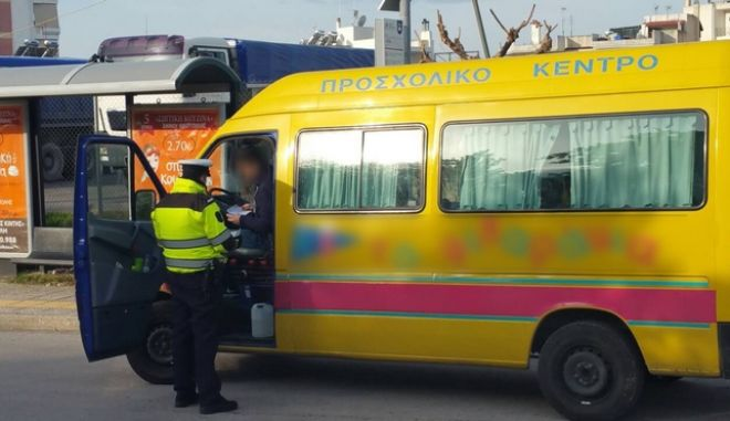 Έως και 154 παραβάσεις σχολικών λεωφορείων σε μία ημέρα
