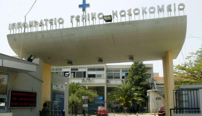 Το Ιπποκράτειο Θεσσαλονίκης