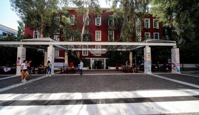 Πάντειο Πανεπιστήμιο - φωτογραφία αρχείου
