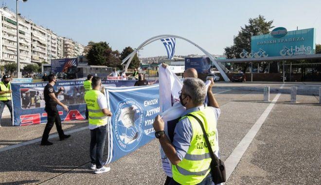 Συμβολική διαμαρτυρία αστυνομικών στη ΔΕΘ