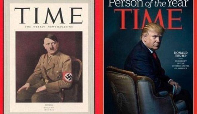 Time: Τα 'σατανικά' σύμβολα στην εικόνα του Τραμπ και ο Χίτλερ