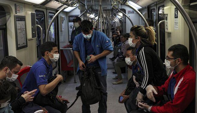 Κάτοικοι της Χιλής