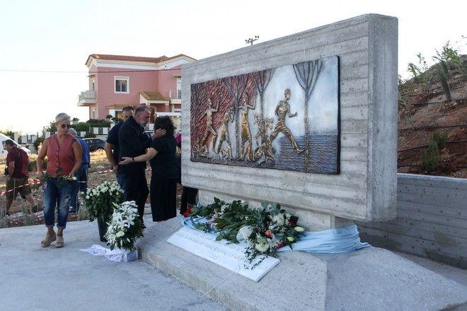 Αποκαλυπτήρια του Μνημείου των θυμάτων της πυρκαγιάς στο Μάτι