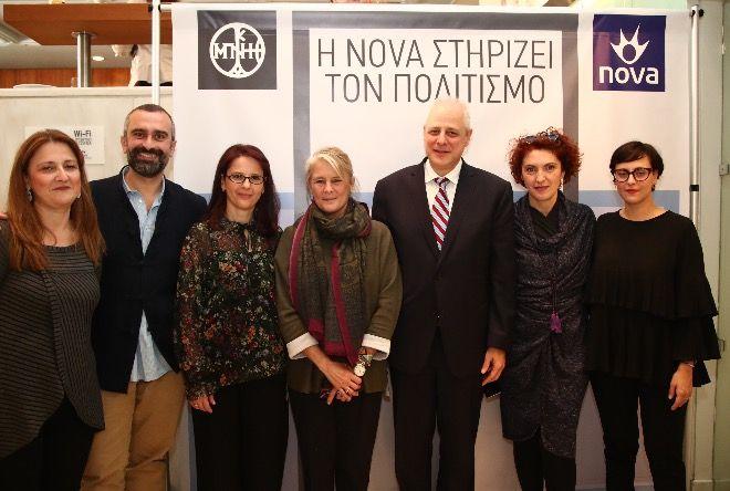 H Nova, Μεγάλος Χορηγός Wi-Fi πρόσβασης στο internet στο Μουσείο Μπενάκη
