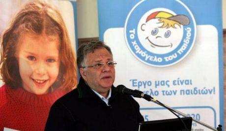 ΥΠΟΙΚ: Λάθος που θα διορθωθεί ο ΕΝΦΙΑ στο Χαμόγελο του Παιδιού