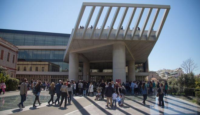 Το Μουσείο Ακρόπολης γιορτάζει την Εθνική Επέτειο με ελεύθερη είσοδο για όλους τους επισκέπτες, το Σάββατο 25 Μαρτίου 2017. (EUROKINISSI/ΒΑΣΙΛΗΣ ΡΟΥΓΚΟΣ)