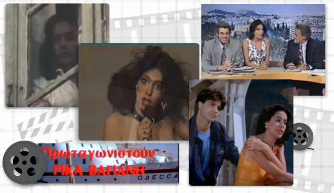 Εμφανίσεις της Ρίκας Βαγιάνη στην τηλεόραση και τον κινηματογράφο