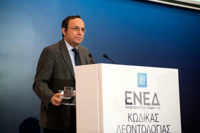 ΕΝΕΔ: Πώς ο Κώδικας Δεοντολογίας θα βοηθήσει στην αυτορύθμιση της ενημέρωσης στο Διαδίκτυο