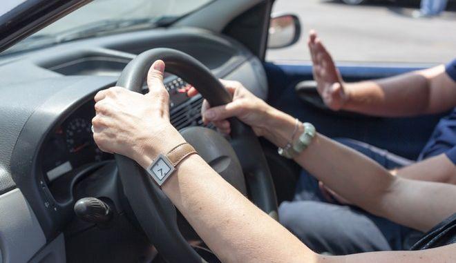 Μάθημα οδήγησης