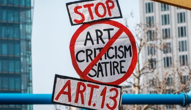 Τρομονόμος στην τέχνη: Γιατί αντιδρούν οι καλλιτέχνες