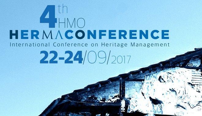 Έρχεται το 4ο HerMa Conference