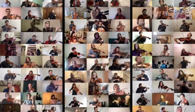 """100 βιολιά απ' όλη την Ελλάδα παίζουν τον """"Μπάλο"""" μέσα στην καραντίνα"""