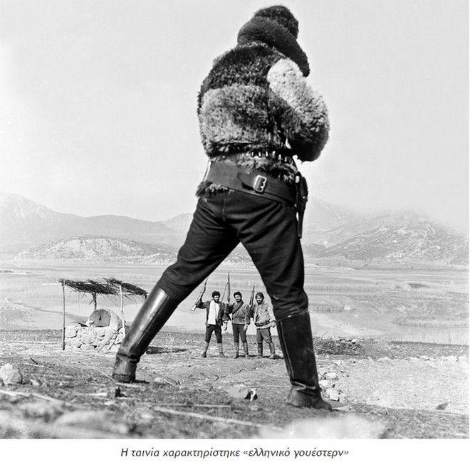 Μηχανή του Χρόνου: Που γυρίστηκε το πρώτο ελληνικό 'γουέστερν'