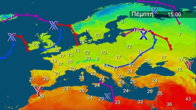 Καιρός: Λίγες βροχές κυρίως στα δυτικά - Τοπικές νεφώσεις στα υπόλοιπα