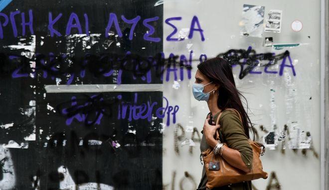 Χρήση μασκών στο κέντρο της Αθήνας