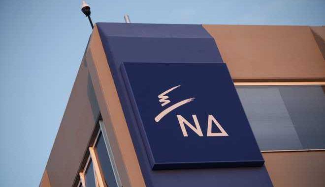 ΜΟΣΧΑΤΟ-Εγκαίνια των νέων γραφείων της ΝΔ  στην Πειραιώς 62, στο Μοσχάτο.(Eurokinissi-ΠΑΝΑΓΟΠΟΥΛΟΣ ΓΙΑΝΝΗΣ)