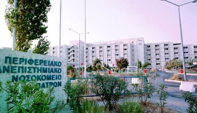 Πάτρα: Στο νοσοκομείο του Ρίου δεν έχουν φιλμ για ν' αποτυπώσουν τις μεταστάσεις όγκων