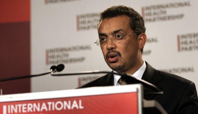 Ο γενικός διευθυντής του Παγκόσμιου Οργανισμού Υγείας Τέντρος Αντανόμ Γκεμπρεγέσους.