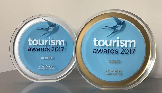 Διπλή διάκριση για το Travelgems στα Tourism Awards 2017