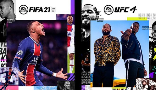 "EA SPORTS: Η ""πτώση"" των servers για FIFA και Battlefield 4 και ο εκβιασμός από χάκερς"