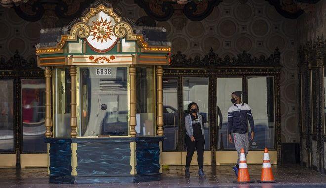 Θέατρο στην Καλιφόρνια