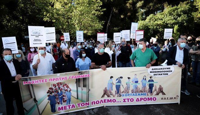 Συγκέντρωση διαμαρτυρίας της Πανελλήνιας Ομοσπονδίας Εργαζομένων στα Δημόσια Νοσοκομεία (ΠΟΕΔΗΝ)
