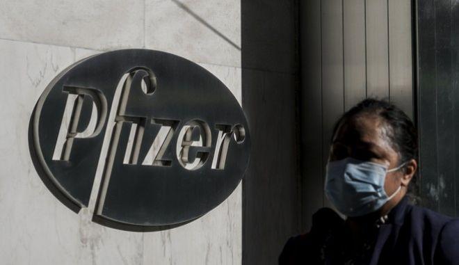 Η εταιρεία Pfizer
