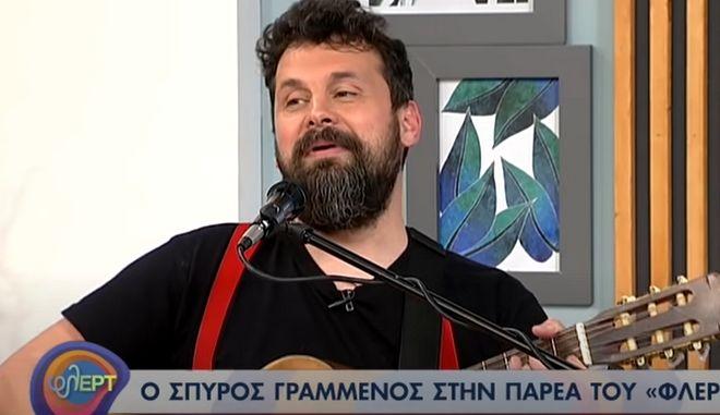 """Σπύρος Γραμμένος: Έπαιξε τον """"κουκουλοφόρο"""" στην ΕΡΤ - Οργή Πλεύρη και Μαρκόπουλου για Marfin"""