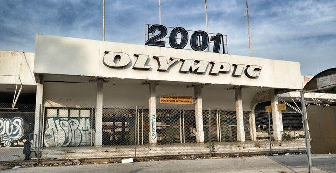 Στιγμιότυπο από την είσοδο του δυτικού αεροδρομίου στο Ελληνικό την Κυριακή 7 Ιουνίου 2015. (EUROKINISSI/ΓΙΩΡΓΟΣ ΚΟΝΤΑΡΙΝΗΣ)