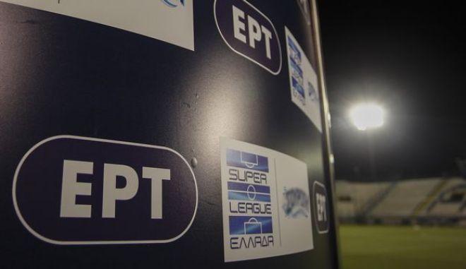 Το λογότυπο της ΕΡΤ σε αθλητική διοργάνωση