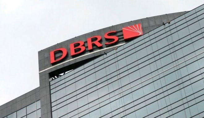 DBRS: Διατηρεί την πιστοληπτική διαβάθμιση της Ελλάδας στο BB low με σταθερή αξιολόγηση