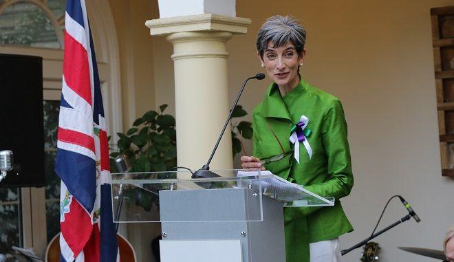Η πρέσβης της Βρετανίας στην Ελλάδα Κέιτ Σμιθ