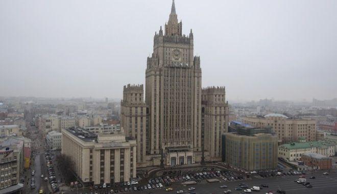 Το ρωσικό ΥΠΕΞ στην Μόσχα