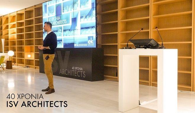 Σαράντα χρόνια ISV Architects