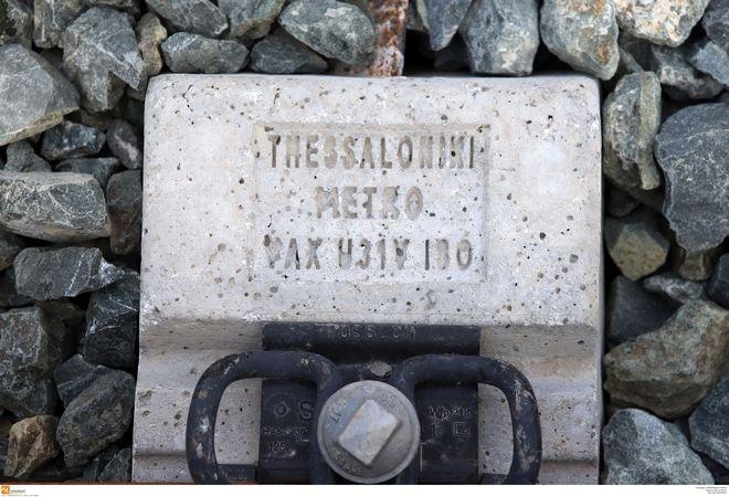 Τα βαγόνια του πρώτο συρμού του μετρό Θεσσαλονίκης